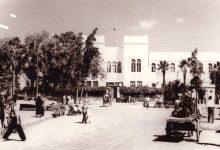 صورة مدرسة (جول جمال) وبداية شارع (القوتلي) من جهة ساحة الشيخ ضاهر عام 1957م..