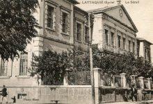 صورة اللاذقية – السرايا الحميديَّة 1928