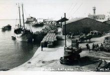 صورة ميناء اللاذقية عام 1952