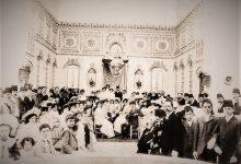 حفل زفاف لعائلة يهودية بدمشق في عشرينيات القرن العشرين