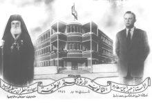 صورة اللاذقية 1946 ..صورة تذكارية لتأسيس مدرسة الكلية