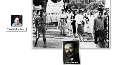 سوريا الخمسينيات والستينيات في مذكرات سامي الجندي