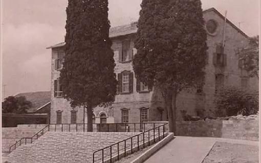 صورة المدرسة الأميركية للفتيات في اللاذقية 1963 – شارع 8 آذار ( حالياً)