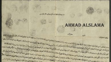 صورة من الأرشيف العثماني: قضاء صافيتا – قرى المشروحة