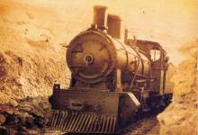 صورة هولاكو متين: الخط الحديدي الحجازي –فكرة الإنشاء (1)
