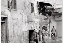 صورة دمشق – العمارة..قرب فرن (حلويات) الغزي …1977