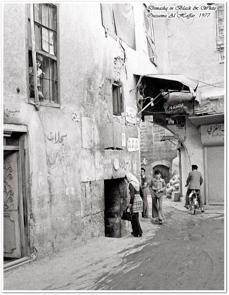 دمشق - العمارة..قرب فرن (حلويات) الغزي ...1977