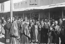 صورة دمشق- سوق الخجا والحركة التجارية أمام السوق مطلع القرن العشرين