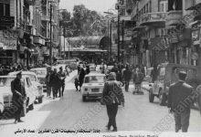 صورة دمشق- جادة السنجقدار في سبعينيات القرن العشرين