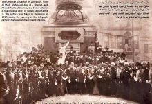 صورة لحظة إرسال أول برقية من الشام شريف ـ دمشق إلى المدينة المنورة عام 1907