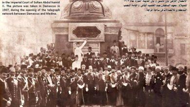 لحظة إرسال أول برقية من الشام شريف ـ دمشق إلى المدينة المنورة عام 1907