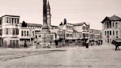 دمشق ساحة المرجة - النصب التذكاري بعد تأهيله بمناهل للمياه 1917