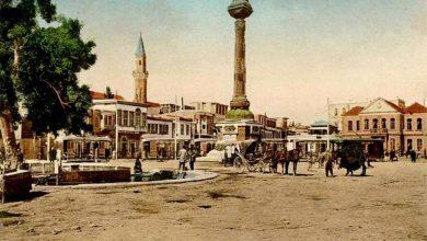 دمشق - ساحة المرجة .. الميدان الكبير بدمشق1910-1915