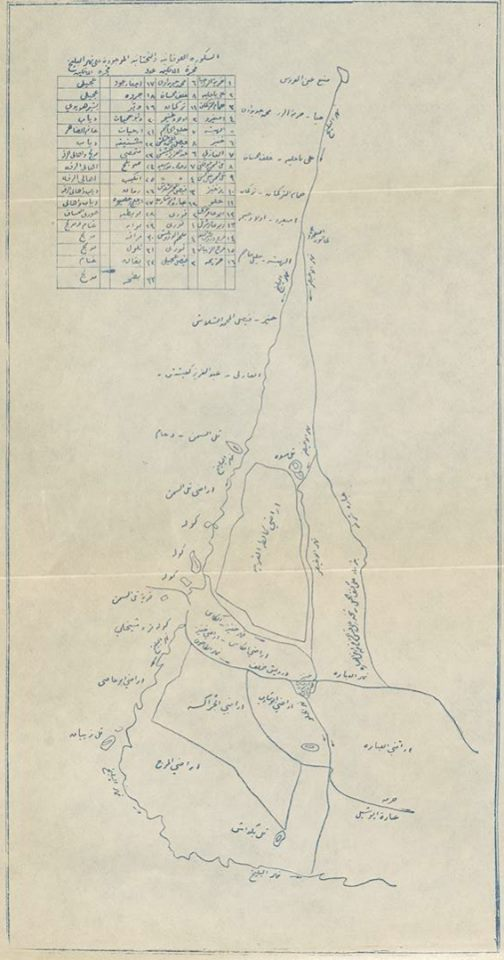 الرقة 1933-  الانتفاع بنهر البليخ