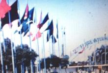 صورة افتتاح ثاني معرض دولي يقام في دمشق عام 1955