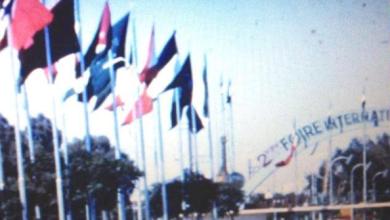 صورة افتتاح ثاني معرض دولي يقام في دمشق