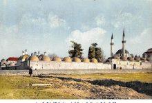 صورة التكية السليمانية بدمشق في بداية القرن العشرين