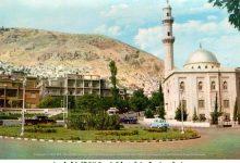 صورة ساحة و جامع الروضة بدمشق في ستينيات القرن العشرين