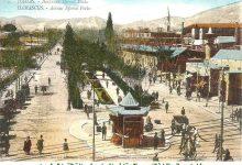 صورة دمشق- شارع جمال باشا- النصر لاحقاُ في منتصف عشرينيات القرن العشرين