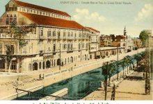 صورة دمشق- جسر و فندق فيكتوريا منتصف عشرينيات القرن العشرين