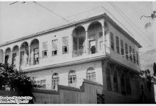 صورة قصر عثمان نوري باشا في العفيف – دمشق ..1920