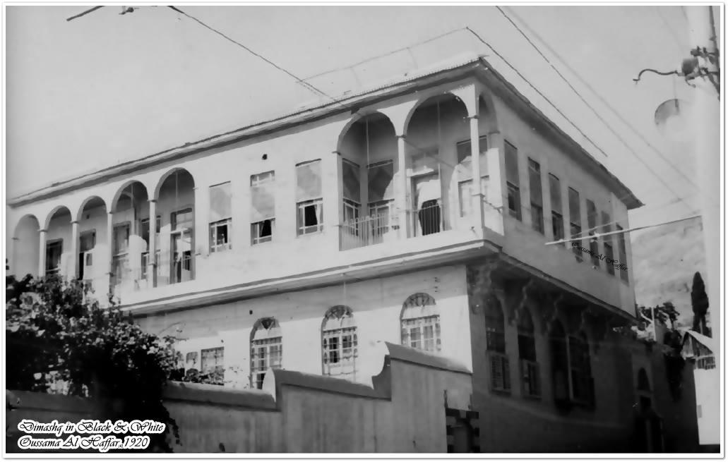 قصر عثمان نوري باشا في العفيف - دمشق ..1920