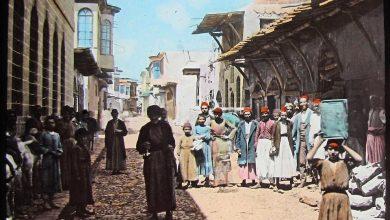 دمشق- الشارع المستقيم 1890