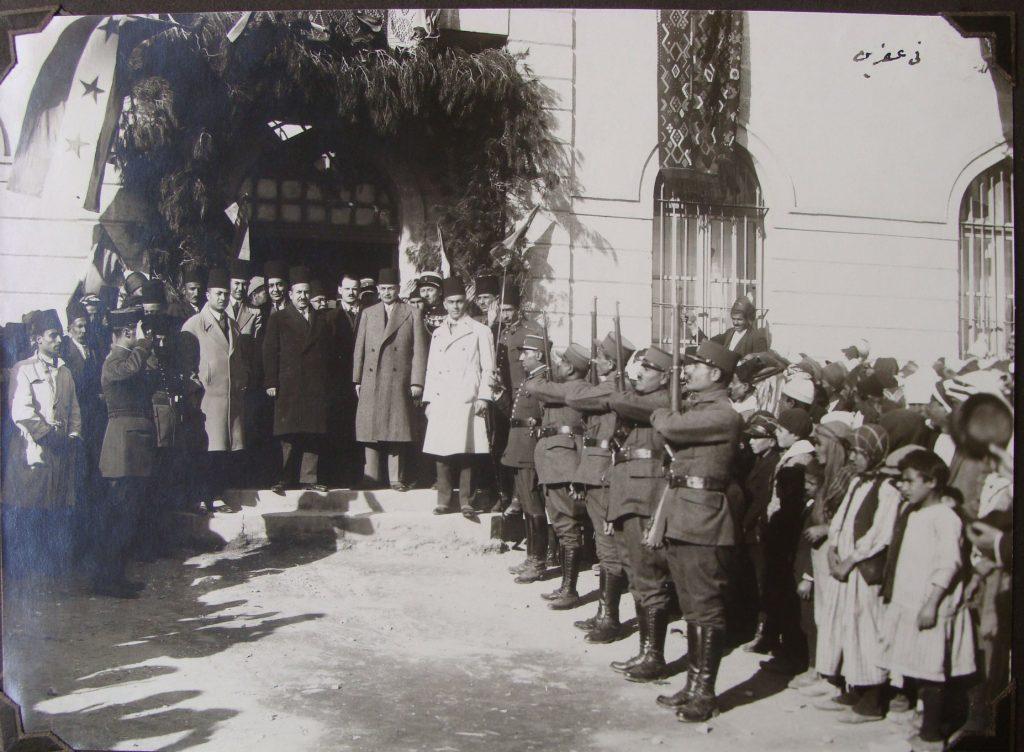 محافظ حلب في عفرين عام 1933