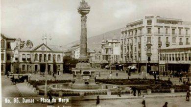 دمشق - فندق أمية و مبنى دار البلدية والنصب التذكاري 1935