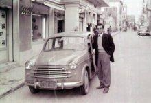 صورة اللاذقية : أمام المصور طوروس – شارع الحرية في الستينيات