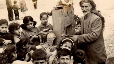 اللاذقية - صندوق الفرجة أيام العيد ...
