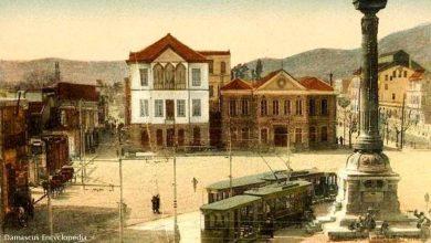 دمشق - إكتمال بناء مبنى طبابة المركز في ساحة المرجة 1919