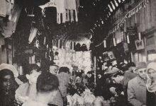 صورة سوق الحميديّة في ستينيات القرن العشرين