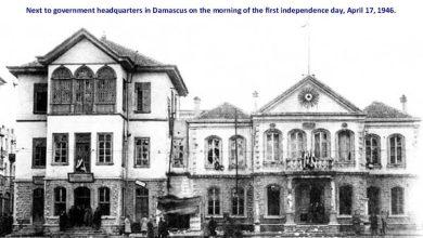 في صبيحة يوم جلاء القوات الفرنسية عن بر الشام في 17 نيسان 1946