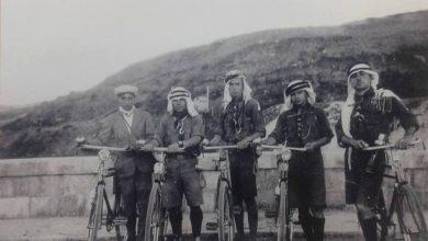 صورة اللاذقية …مجموعة من الكشاف في الثلاثينيات