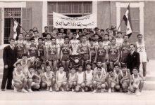 صورة اللاذقية …مدرسة الأرض المقدسة عام 1953