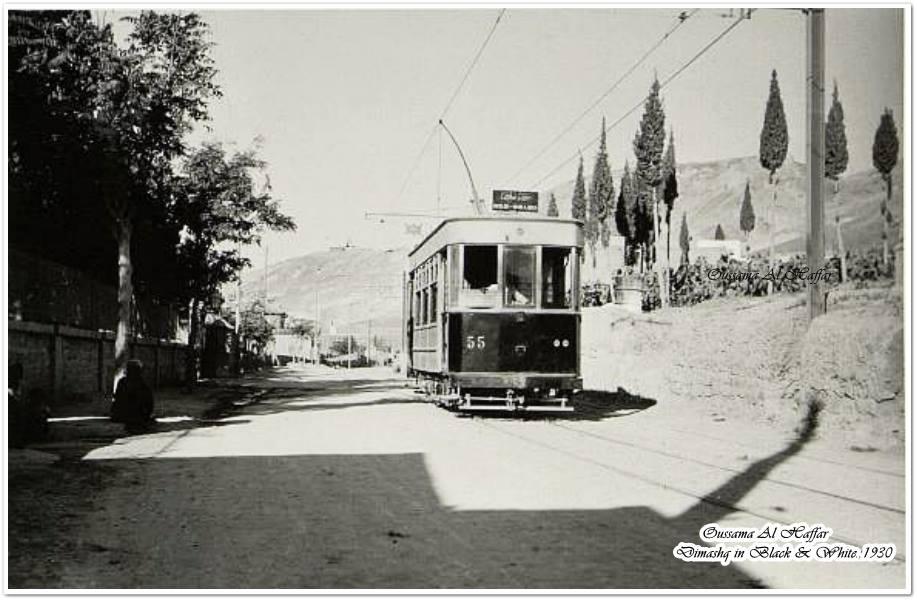 دمشق - ترامواي المهاجرين عام 1930 قرب القصر الجمهوري القديم