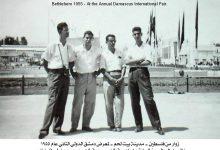 صورة زوار معرض دمشق الدولي عام 1955