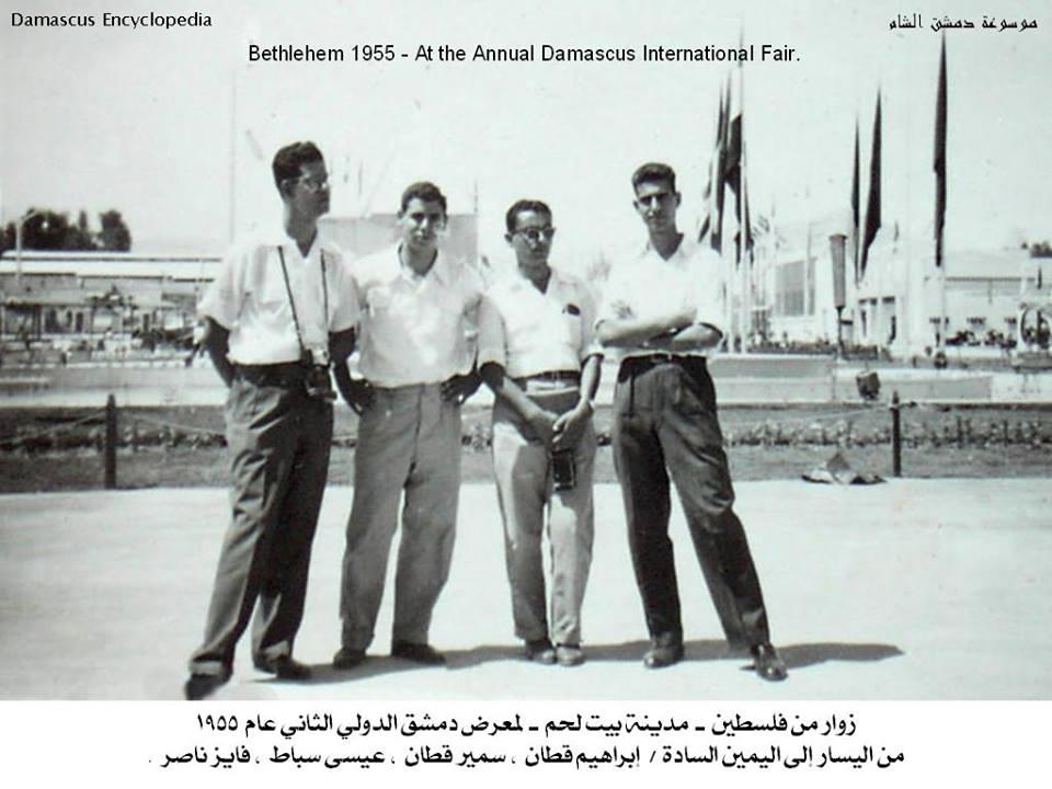 زوار معرض دمشق الدولي عام 1955