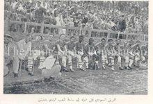 صورة الفريق السعودي قبل نزوله الى الملعب بدمشق 1953م