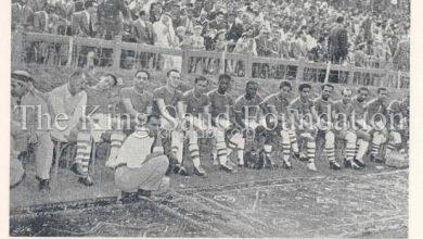 الفريق السعودي قبل نزوله الى الملعب بدمشق 1953م