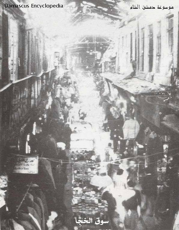 تشييد سوق الخوجة / الخجا 1895