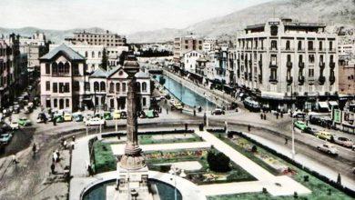 دمشق - ساحة المرجة 1956
