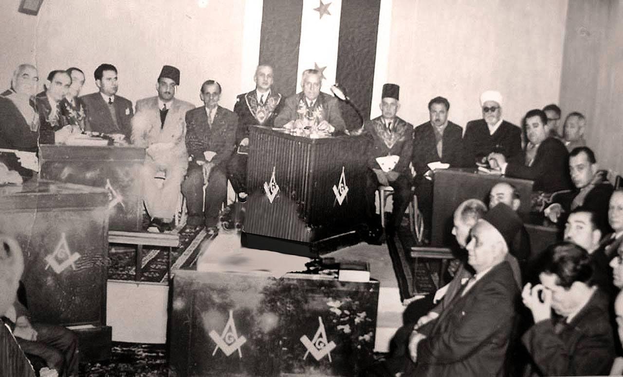اللاذقية - أحد المحافل الماسونية في خمسينيات القرن العشرين