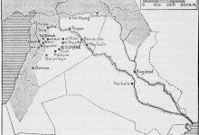 صورة خريطة فرنسية لسورية عام 1935