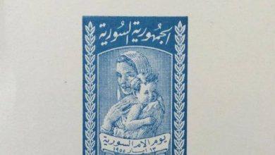 عيد الأم عام 1955