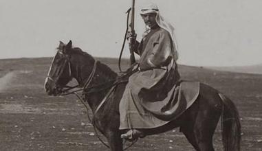 صورة المفوّض التركي في رأس العين 1911-1913