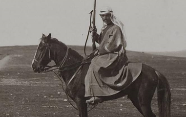 المفوّض التركي في رأس العين 1911-1913
