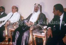 صورة شكري القوتلي والملك سعود بن عبد العزيز 1955