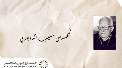 د. عزة علي آقبيق: المهندس منيب الدردري